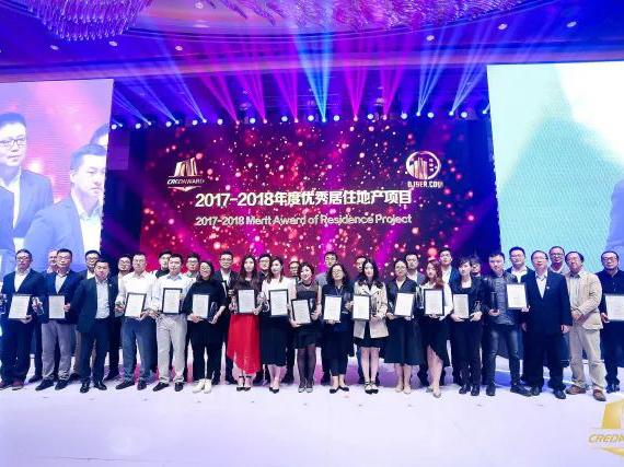 拓观设计作品荣获第四届地产设计大奖·中国优秀奖